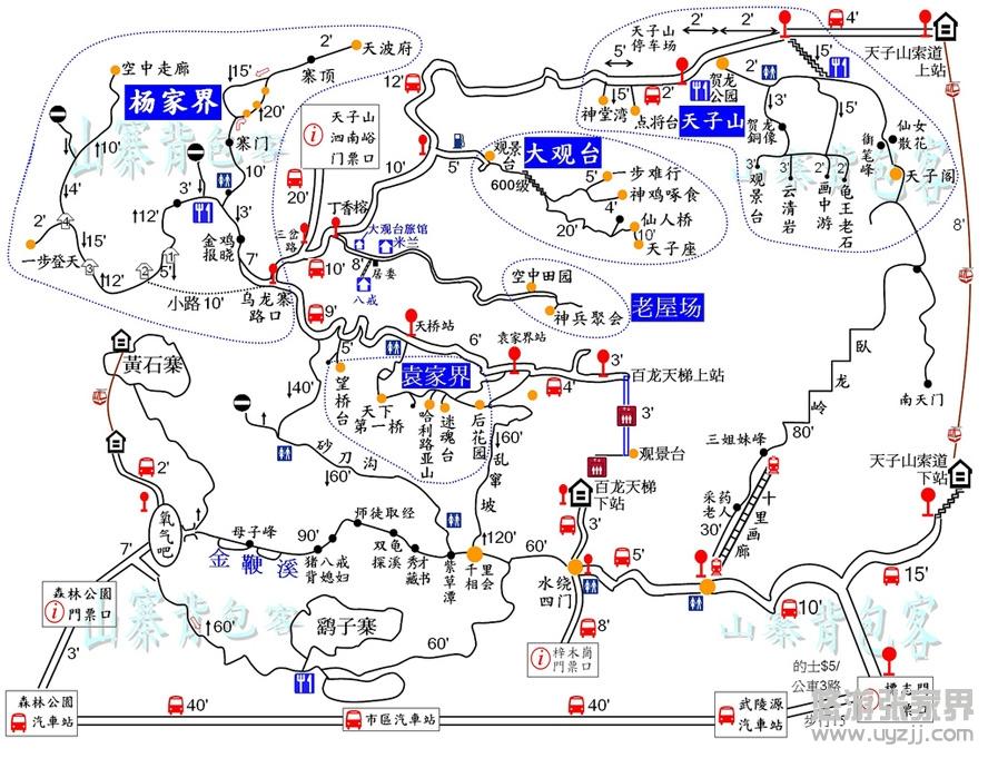 张家界手绘地图